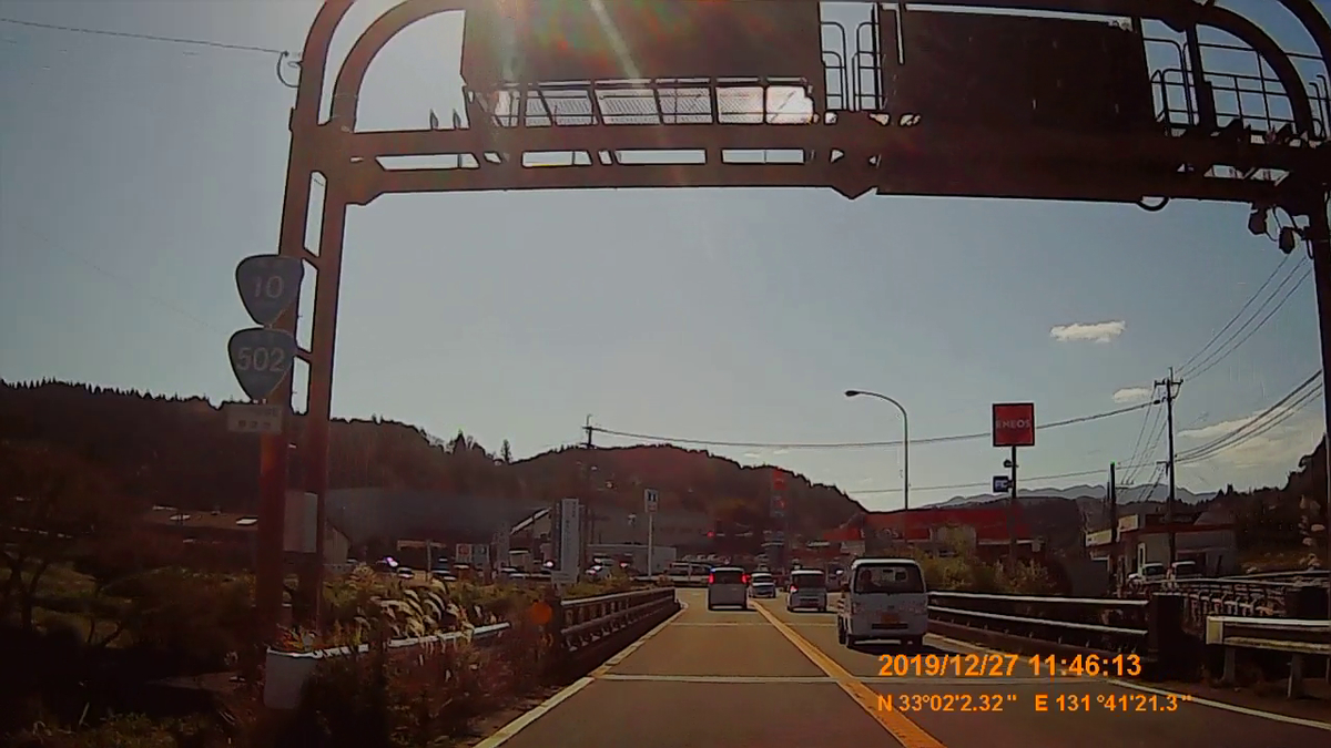 f:id:japan_route:20200116204049j:plain