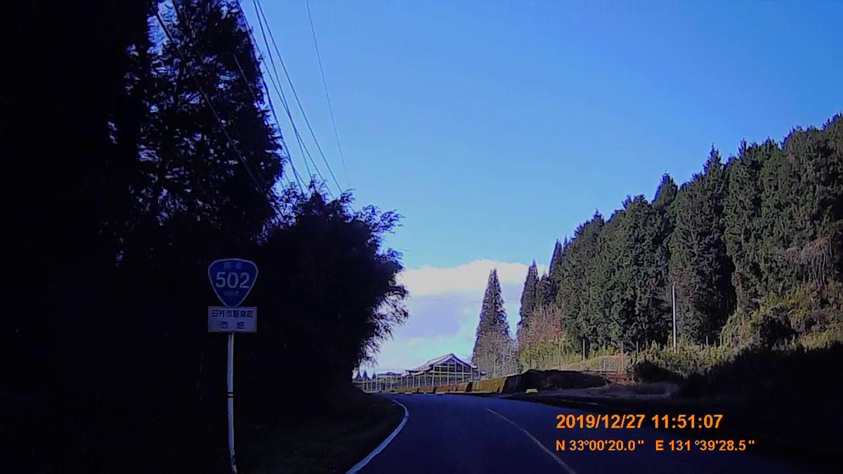 f:id:japan_route:20200116204220j:plain