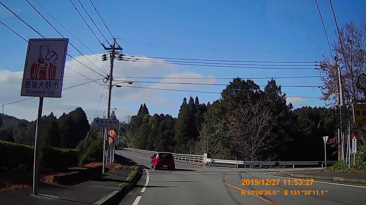 f:id:japan_route:20200116204240j:plain