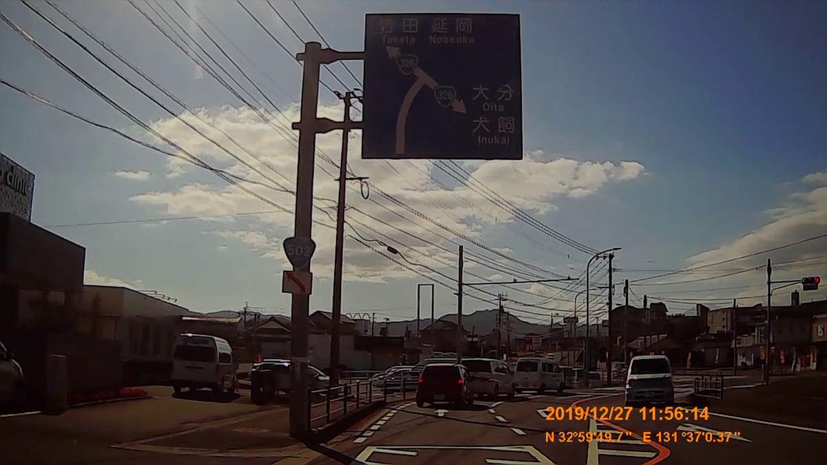 f:id:japan_route:20200116204316j:plain