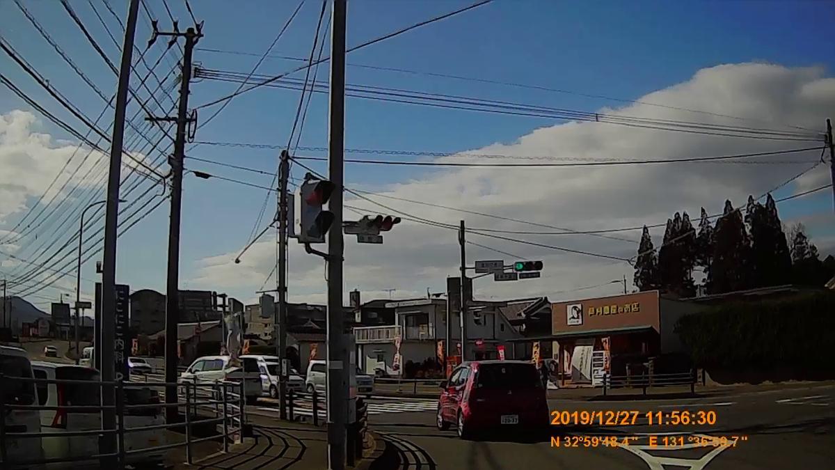 f:id:japan_route:20200116204318j:plain
