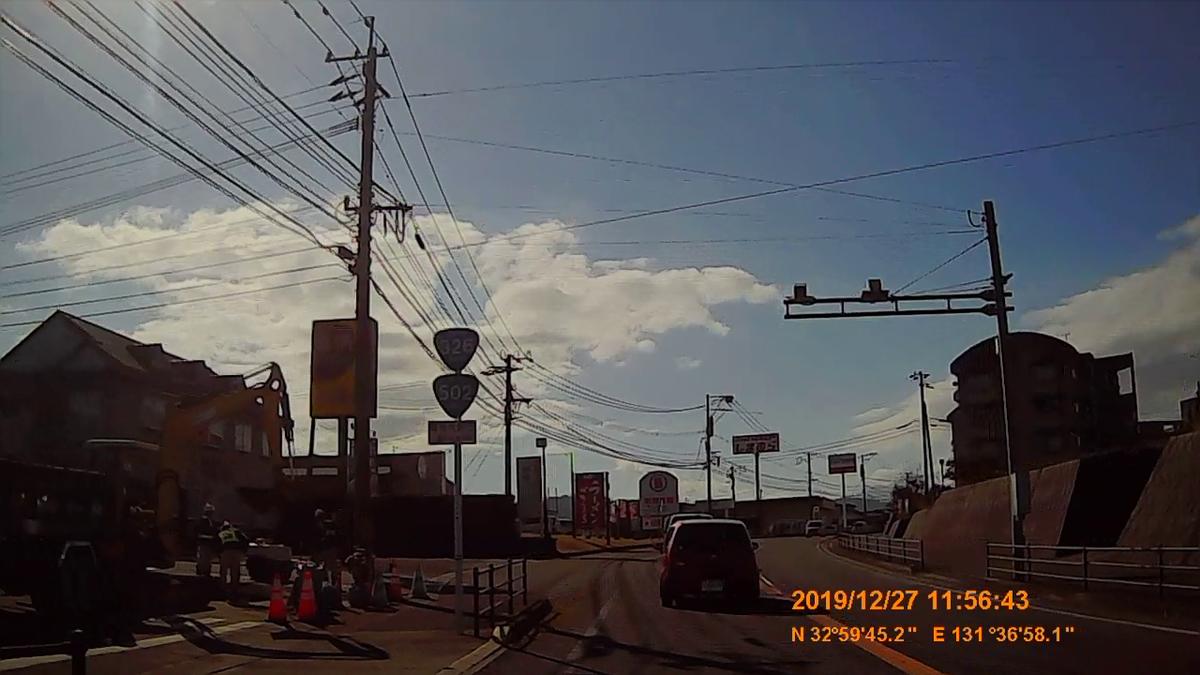 f:id:japan_route:20200116204337j:plain