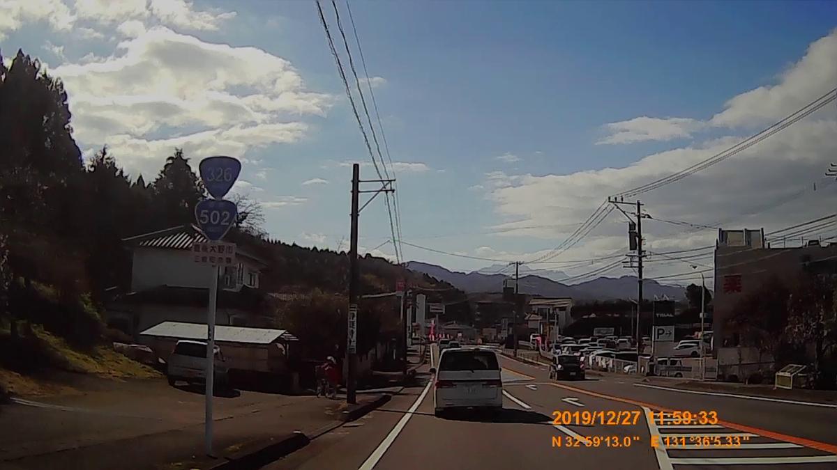 f:id:japan_route:20200116204359j:plain