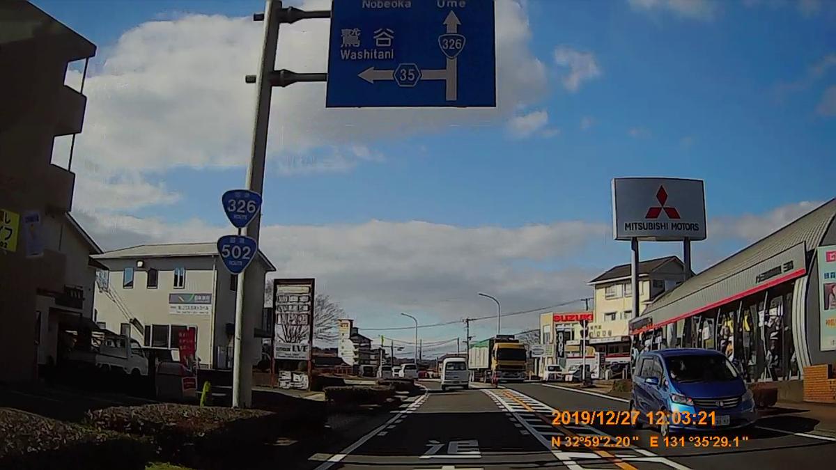 f:id:japan_route:20200116204416j:plain