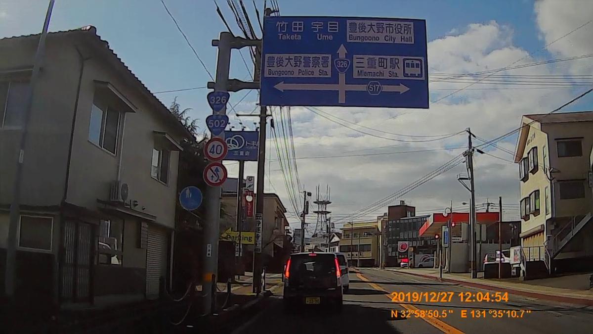 f:id:japan_route:20200116204430j:plain