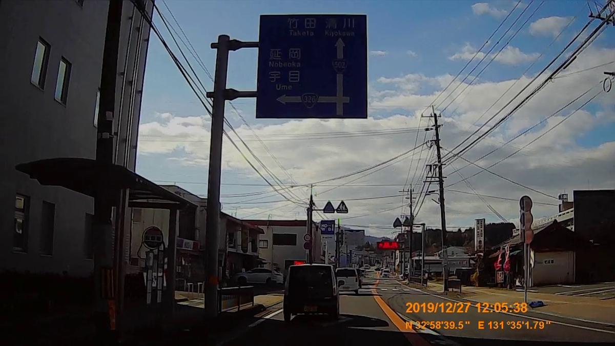 f:id:japan_route:20200116204437j:plain