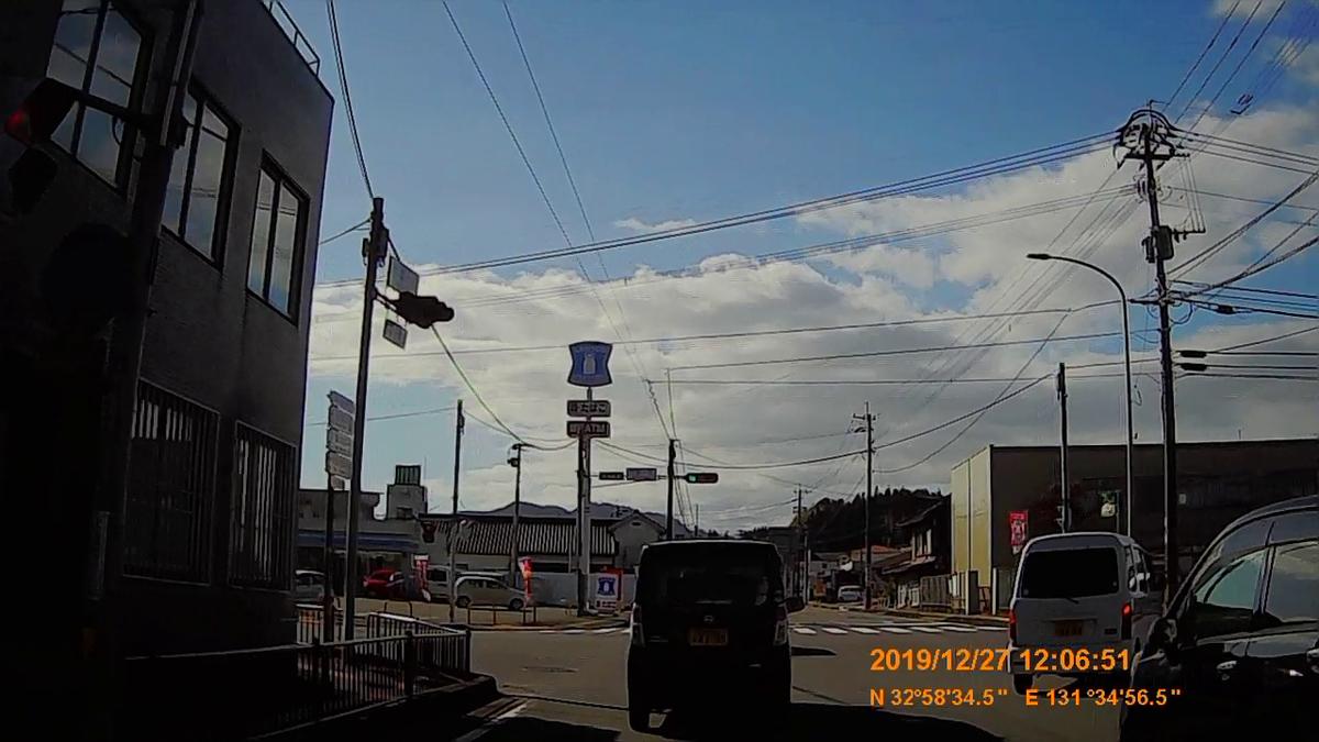 f:id:japan_route:20200116204441j:plain
