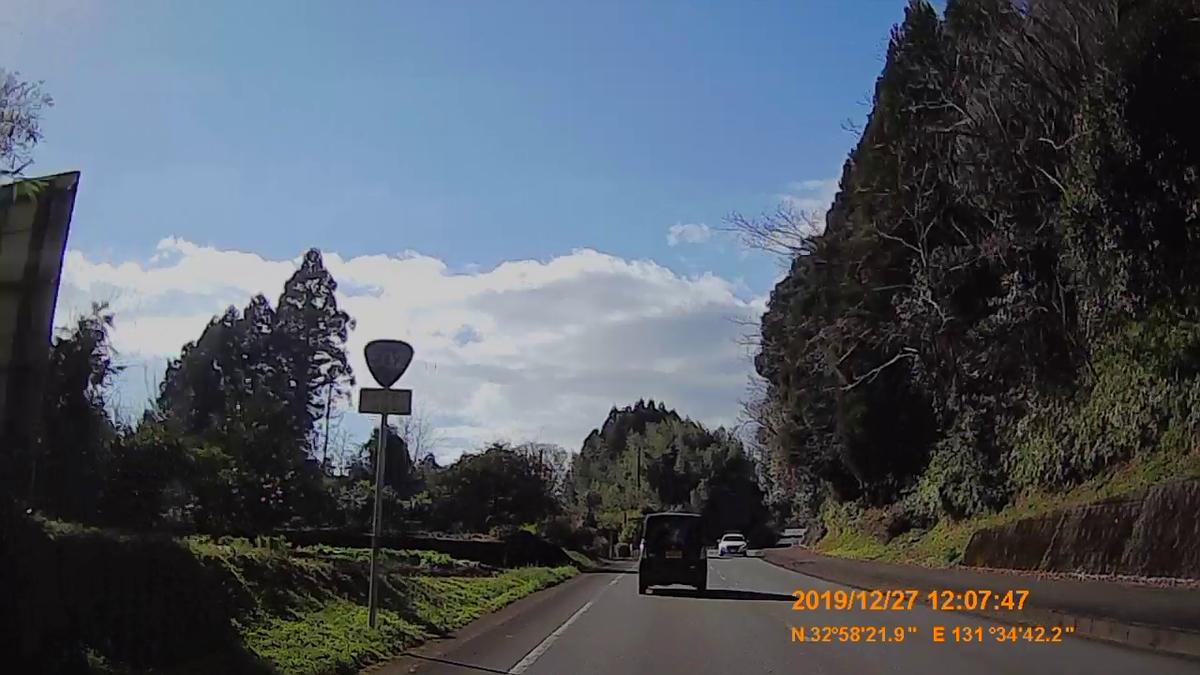 f:id:japan_route:20200116204501j:plain