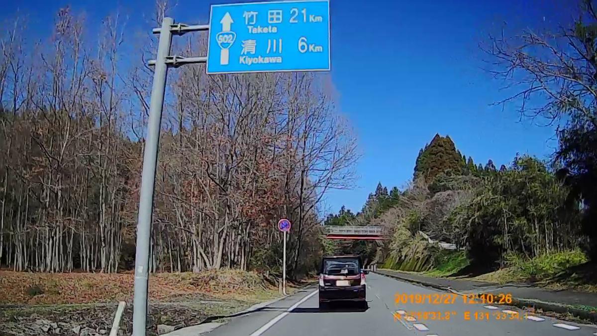 f:id:japan_route:20200116204527j:plain