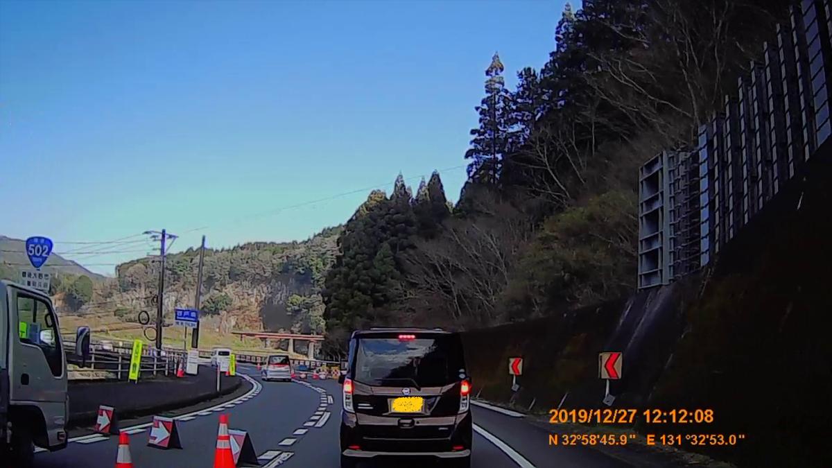 f:id:japan_route:20200116204550j:plain
