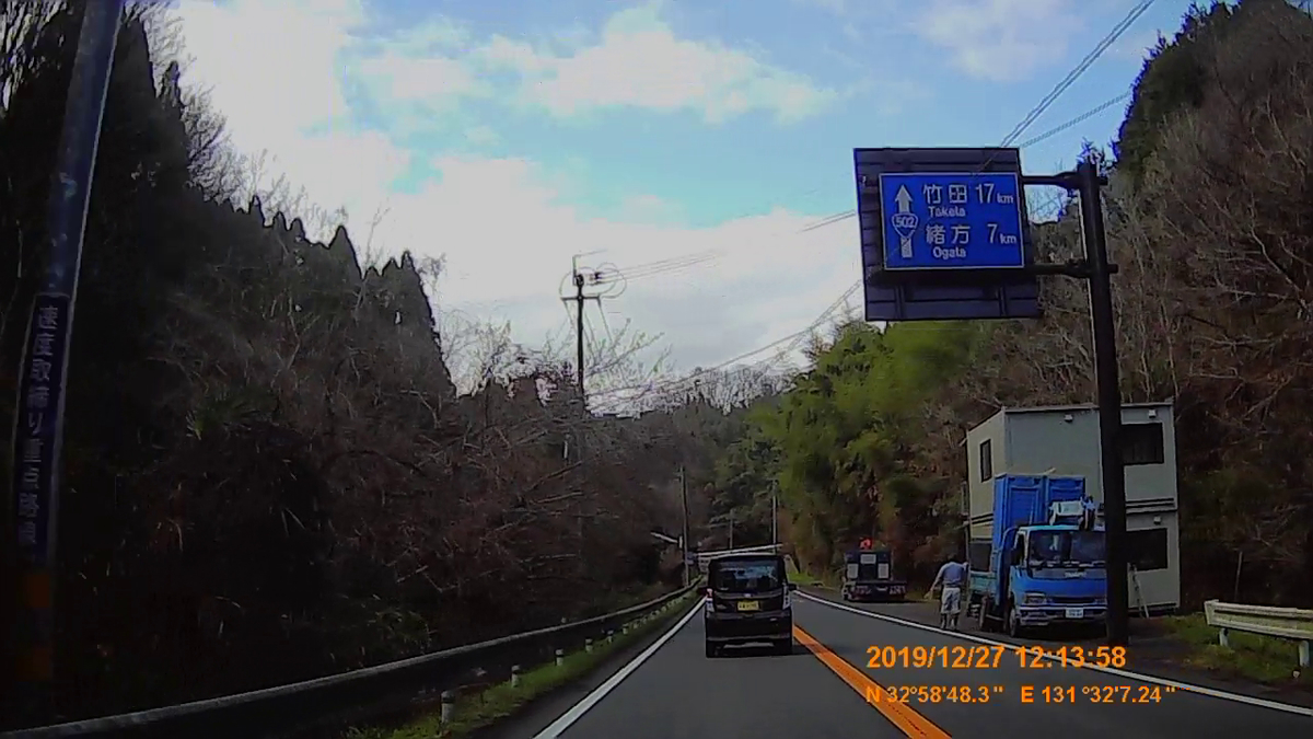 f:id:japan_route:20200116204620j:plain