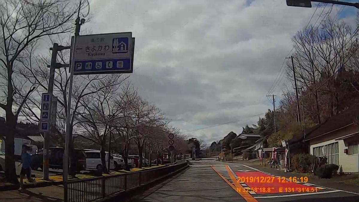 f:id:japan_route:20200116204639j:plain