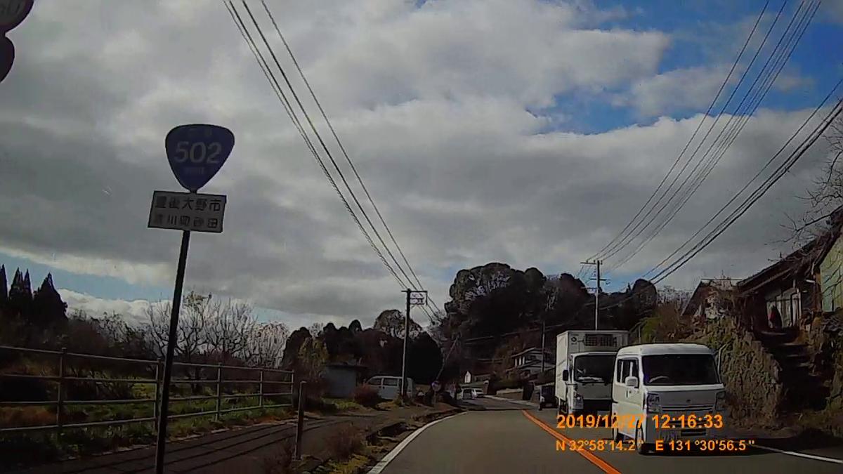 f:id:japan_route:20200116204649j:plain