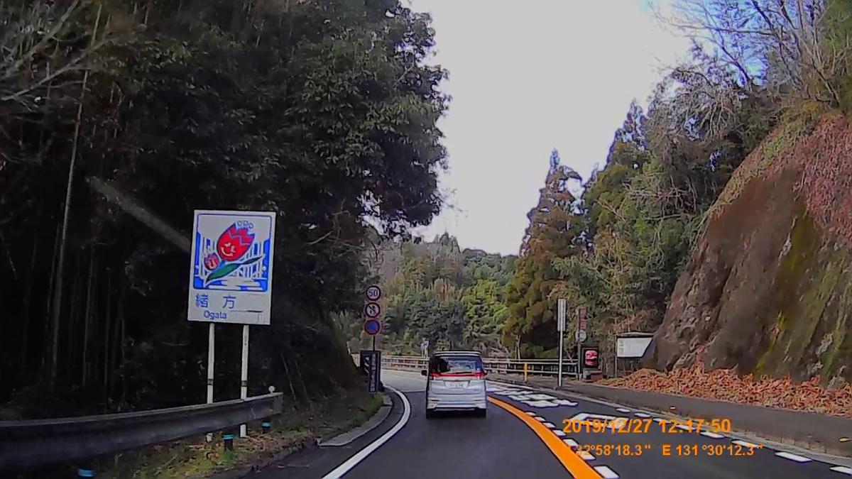 f:id:japan_route:20200116204656j:plain