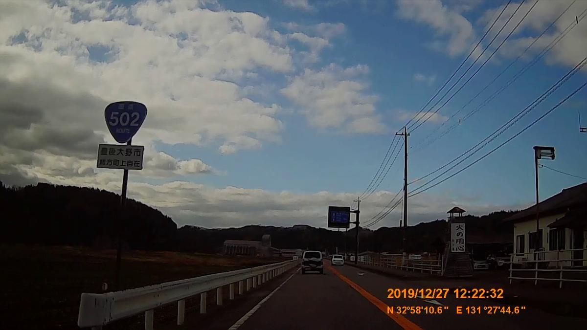 f:id:japan_route:20200116204740j:plain