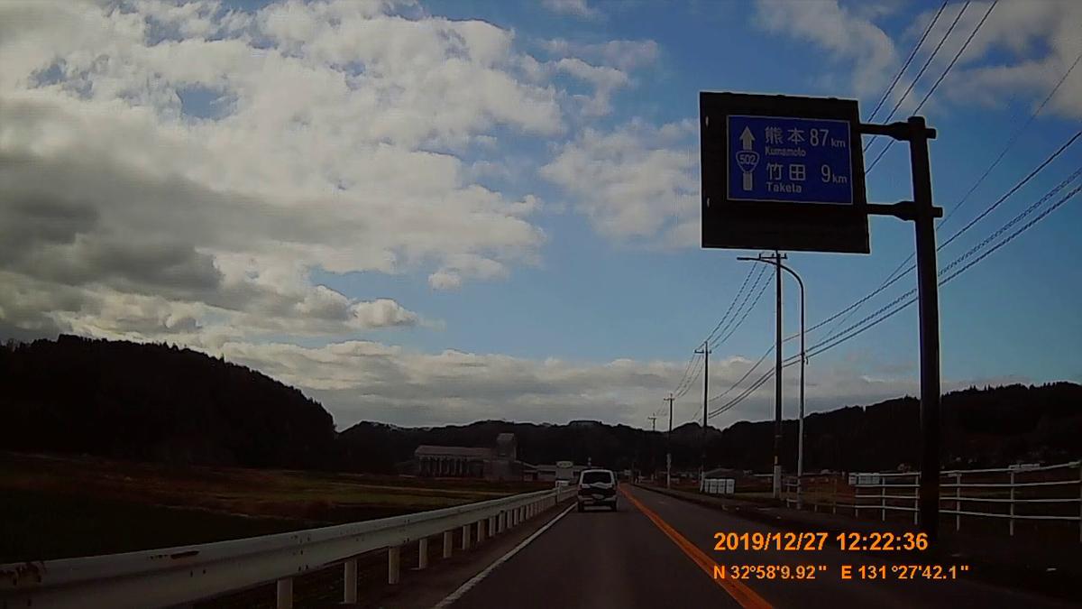 f:id:japan_route:20200116204747j:plain