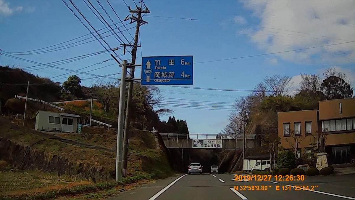 f:id:japan_route:20200116204818j:plain