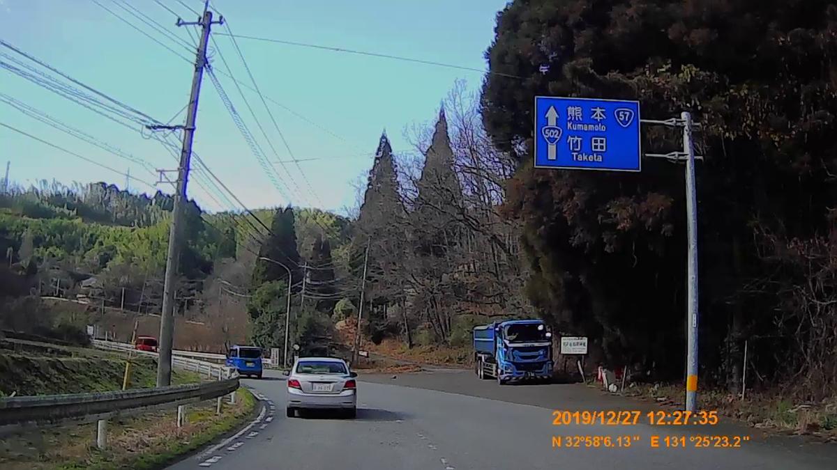 f:id:japan_route:20200116204825j:plain
