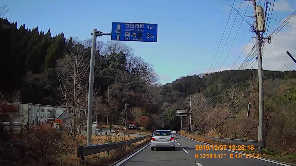 f:id:japan_route:20200116204901j:plain