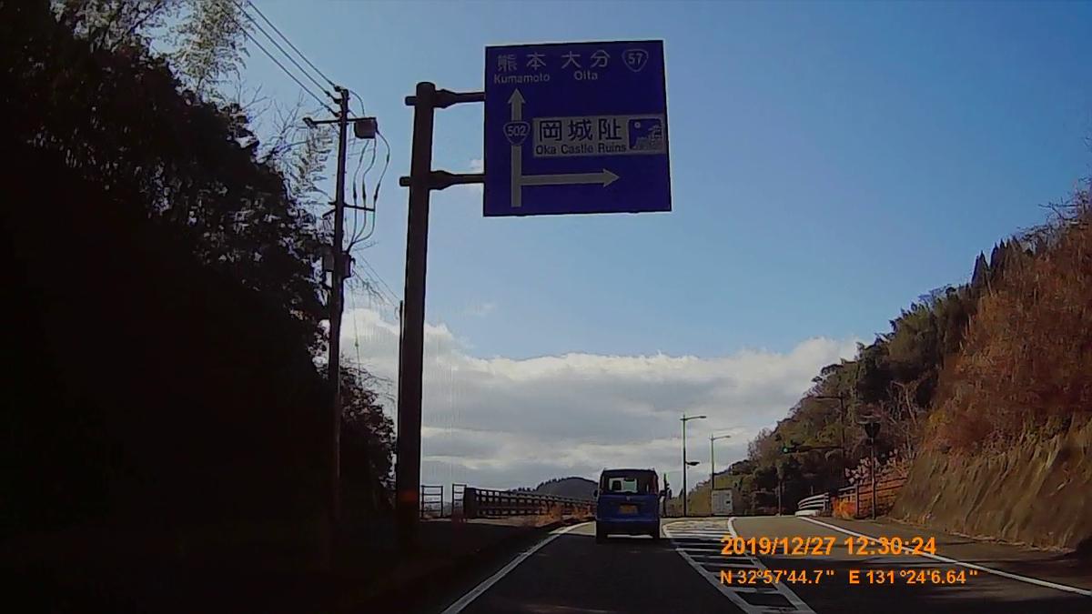 f:id:japan_route:20200116204929j:plain