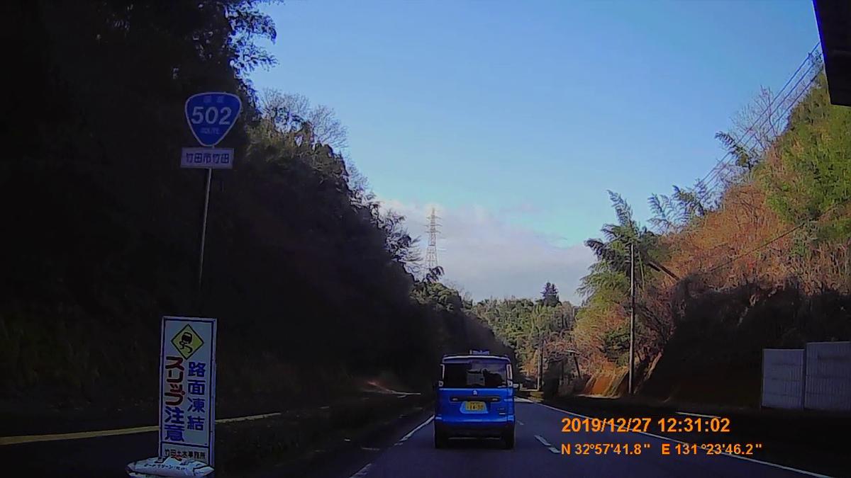 f:id:japan_route:20200116204942j:plain
