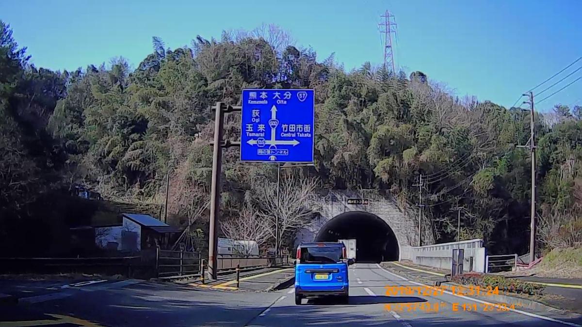 f:id:japan_route:20200116204949j:plain