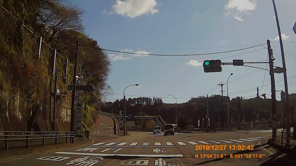 f:id:japan_route:20200119154658j:plain