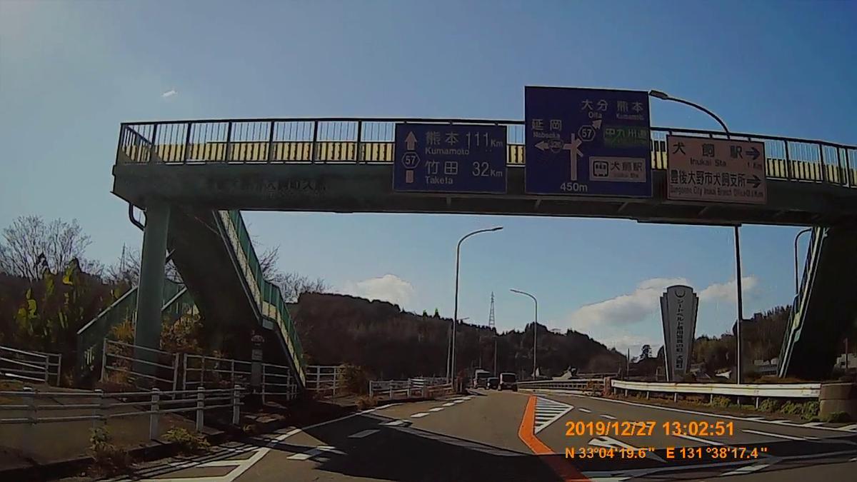 f:id:japan_route:20200119154755j:plain