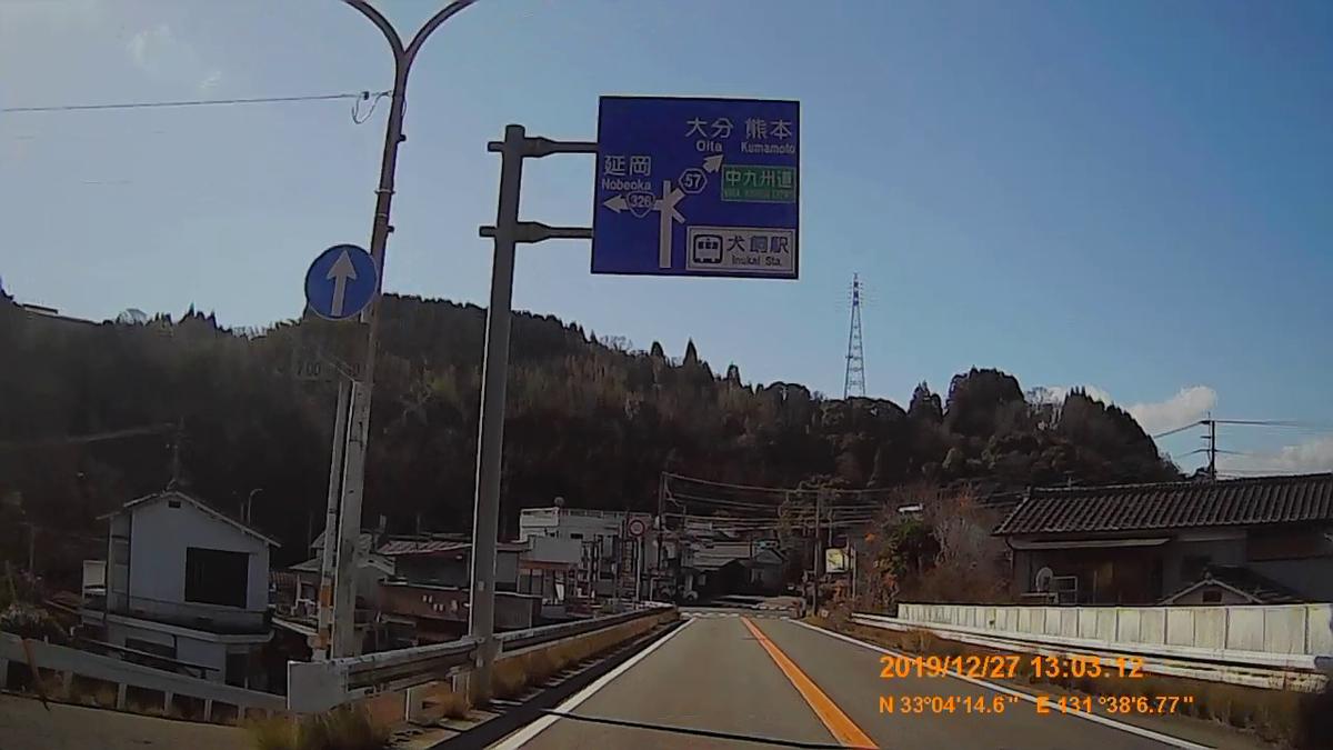 f:id:japan_route:20200119154822j:plain