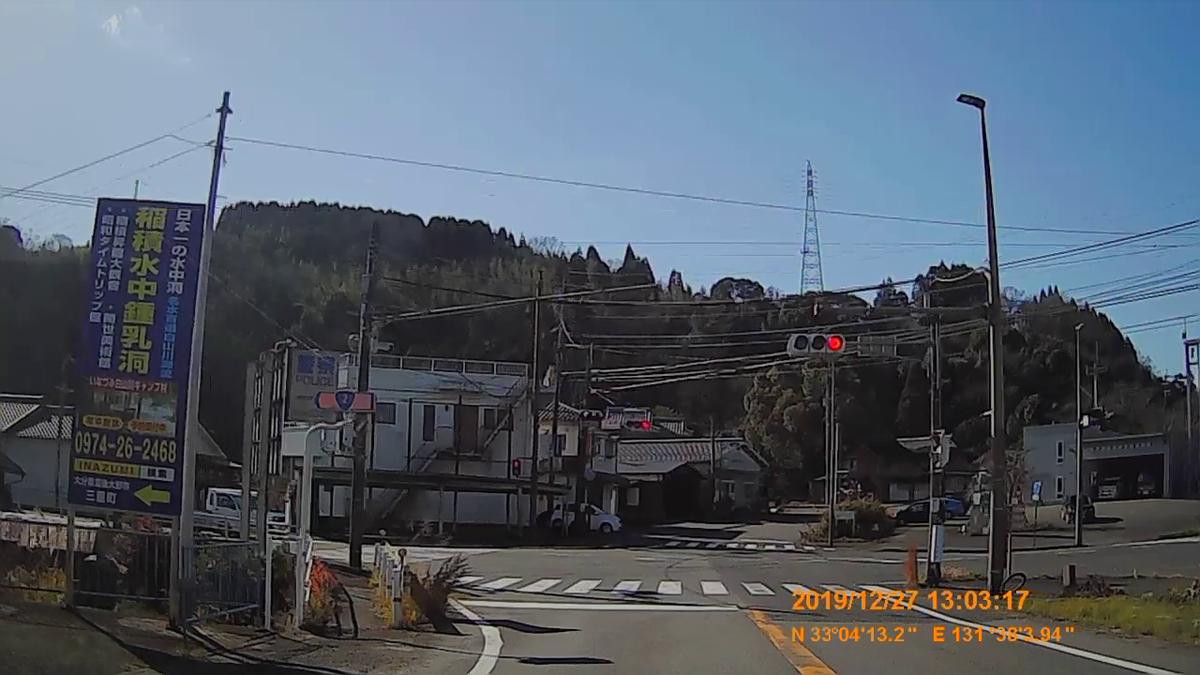 f:id:japan_route:20200119154824j:plain