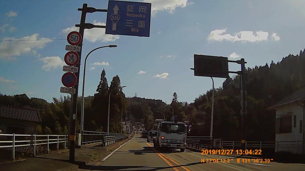 f:id:japan_route:20200119154841j:plain