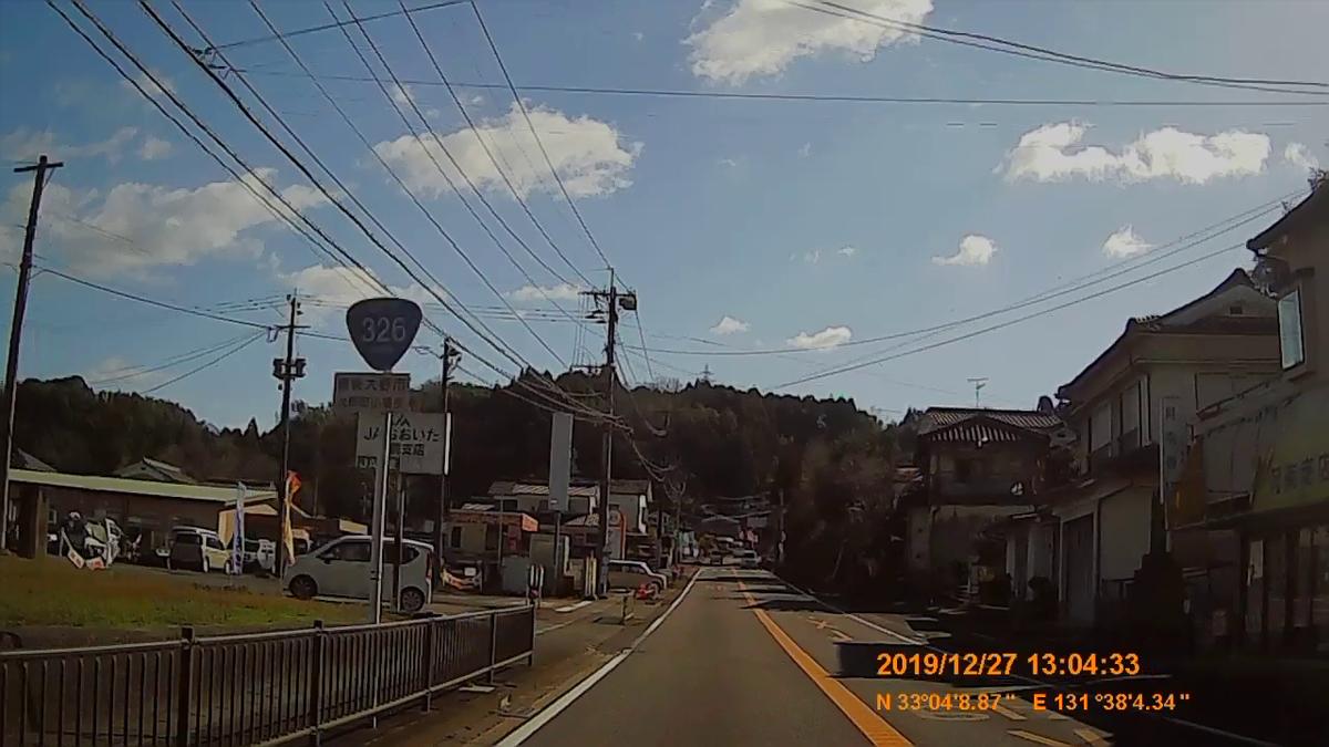 f:id:japan_route:20200119154853j:plain