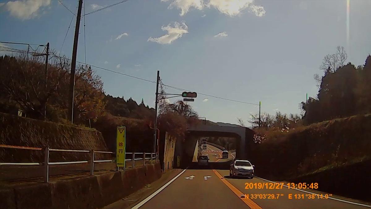 f:id:japan_route:20200119154912j:plain