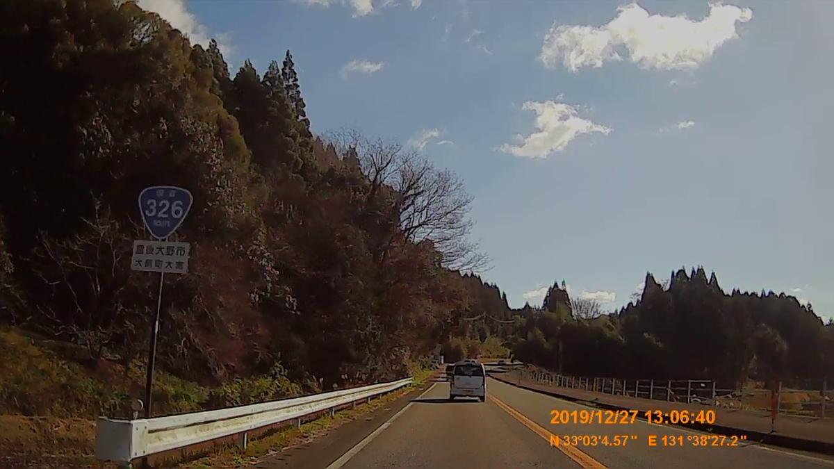 f:id:japan_route:20200119154921j:plain