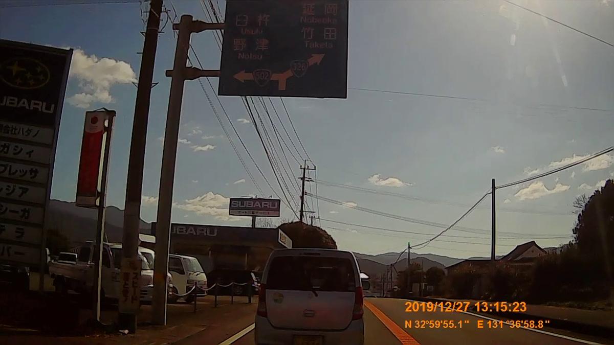 f:id:japan_route:20200119155027j:plain