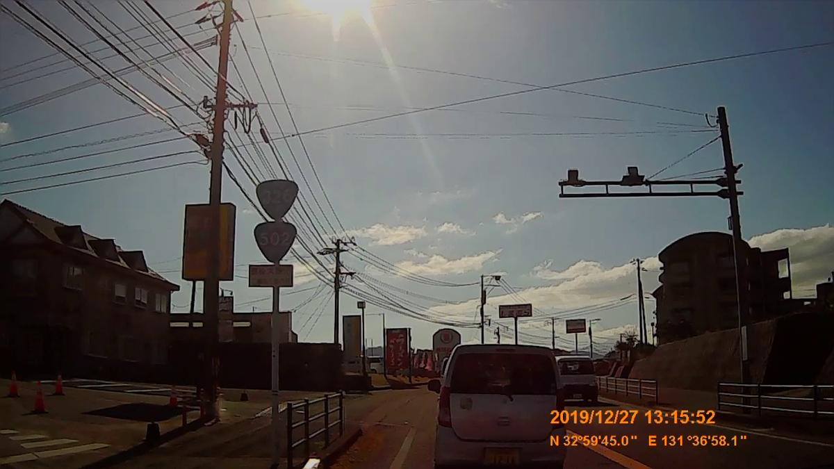 f:id:japan_route:20200119155052j:plain
