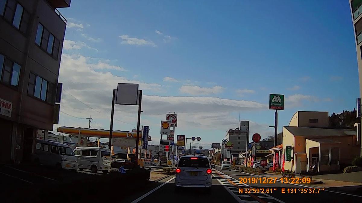 f:id:japan_route:20200119155144j:plain