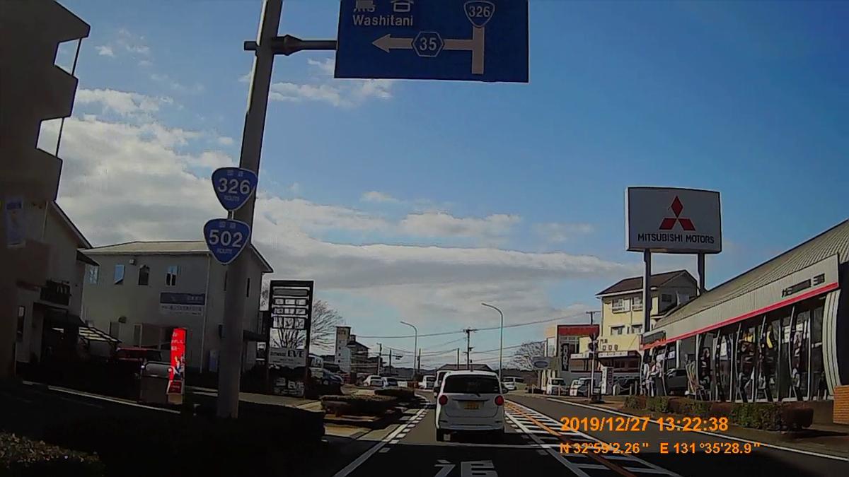 f:id:japan_route:20200119155157j:plain