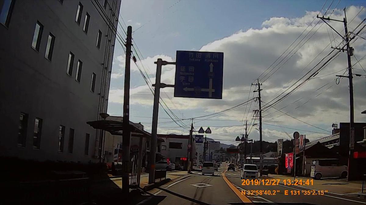 f:id:japan_route:20200119155212j:plain