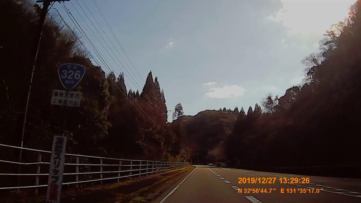 f:id:japan_route:20200119155322j:plain