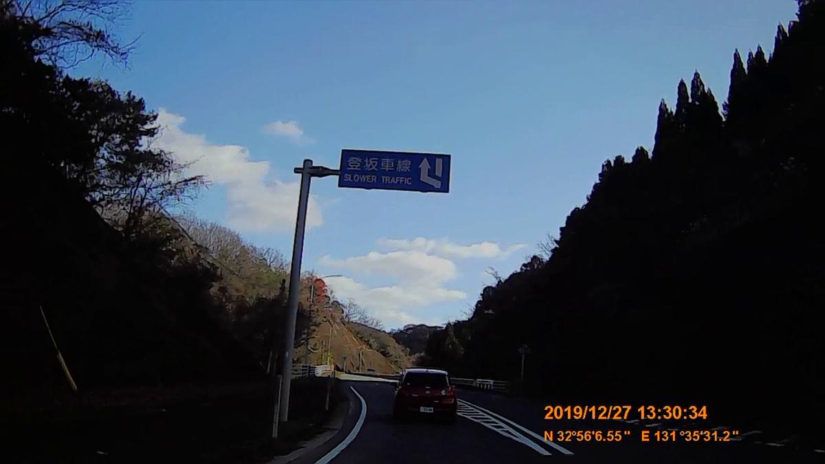 f:id:japan_route:20200119155350j:plain