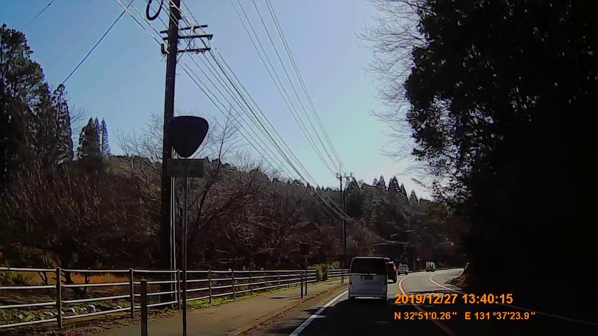 f:id:japan_route:20200119155532j:plain
