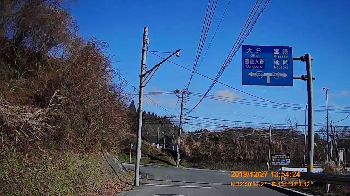 f:id:japan_route:20200119155747j:plain