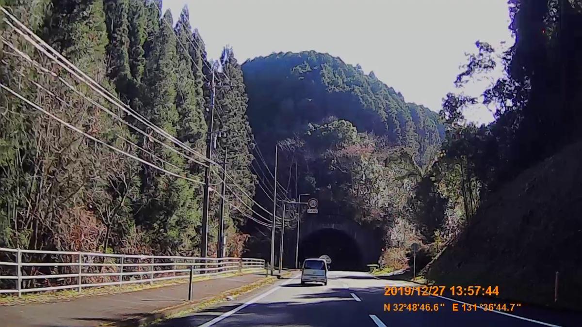 f:id:japan_route:20200119155822j:plain