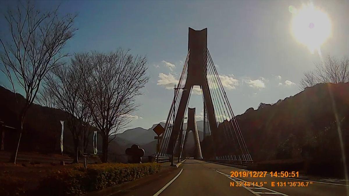 f:id:japan_route:20200119155837j:plain