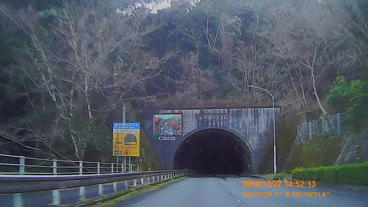 f:id:japan_route:20200119155903j:plain