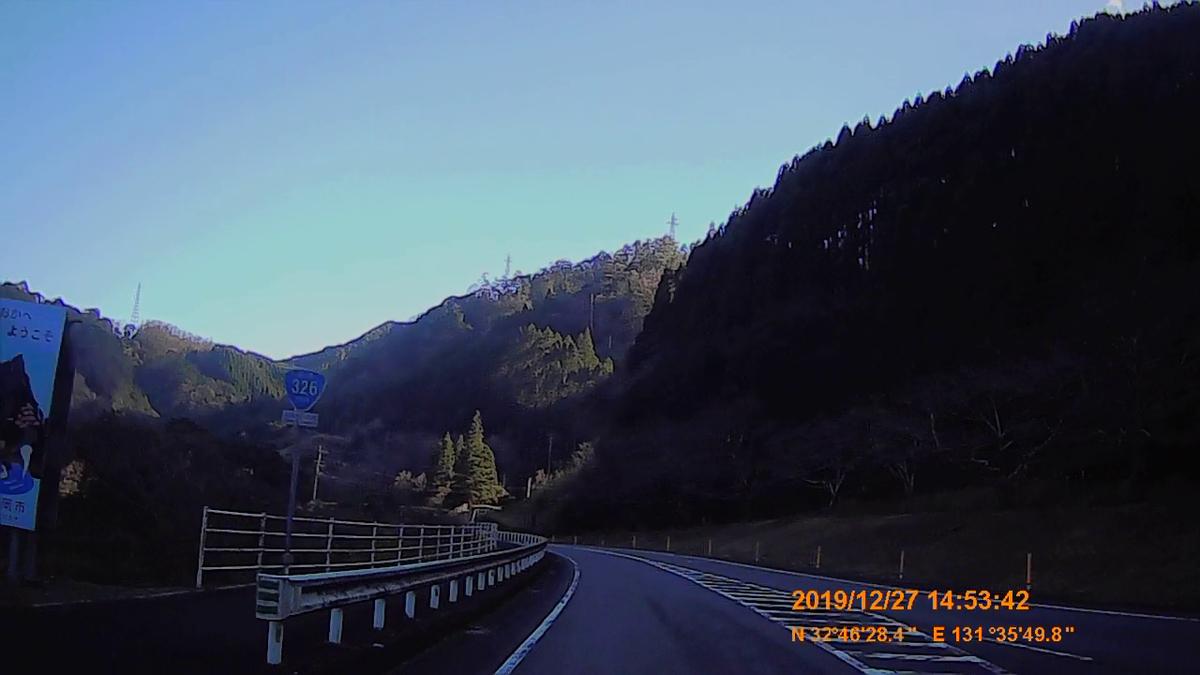f:id:japan_route:20200119155930j:plain