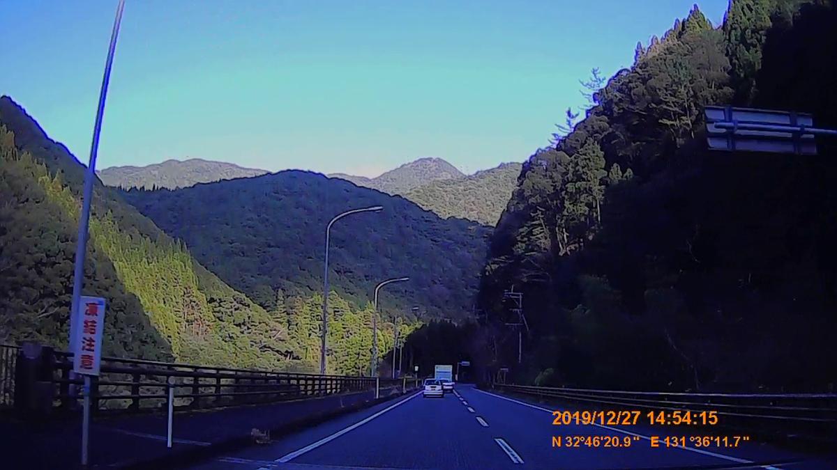 f:id:japan_route:20200119155937j:plain