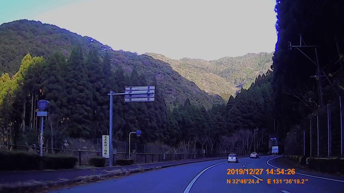 f:id:japan_route:20200119155945j:plain