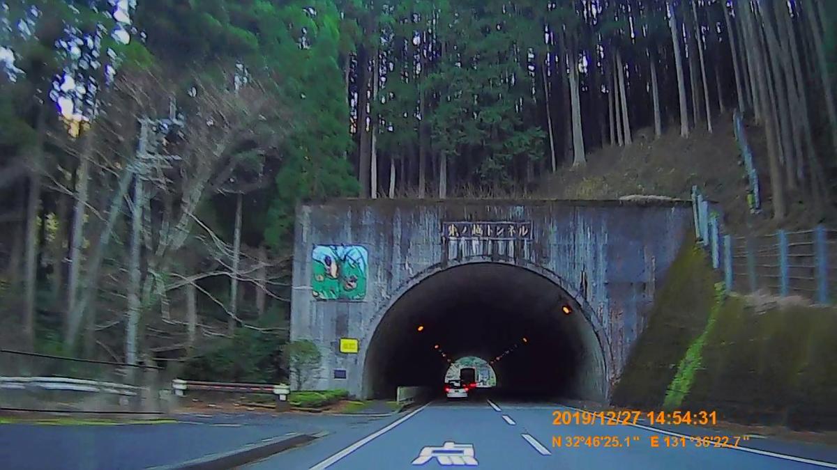 f:id:japan_route:20200119155953j:plain